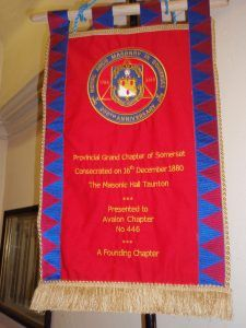 Avalon's Commemorative Banner